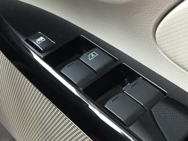 4WD M EBD付ABS/アイドリングストップ/エアバッグ 運転席/エアバッグ 助手席/パワーウインドウ/キーレスエントリー/オートエアコン/シートヒーター 前席/パワーステアリング/4WD 禁煙車(15枚目)