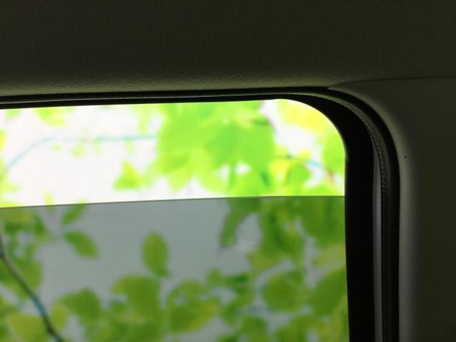 4WD M EBD付ABS/アイドリングストップ/エアバッグ 運転席/エアバッグ 助手席/パワーウインドウ/キーレスエントリー/オートエアコン/シートヒーター 前席/パワーステアリング/4WD 禁煙車(17枚目)
