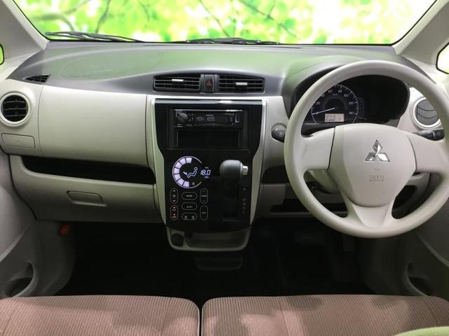4WD M EBD付ABS/横滑り防止装置/アイドリングストップ/エアバッグ 運転席/エアバッグ 助手席/パワーウインドウ/キーレスエントリー/オートエアコン/シートヒーター 前席/パワーステアリング/禁煙車(4枚目)