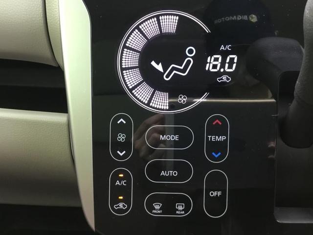 4WD M EBD付ABS/横滑り防止装置/アイドリングストップ/エアバッグ 運転席/エアバッグ 助手席/パワーウインドウ/キーレスエントリー/オートエアコン/シートヒーター 前席/パワーステアリング/禁煙車(9枚目)