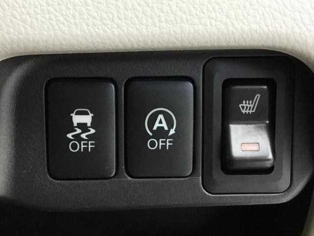 4WD M EBD付ABS/横滑り防止装置/アイドリングストップ/エアバッグ 運転席/エアバッグ 助手席/パワーウインドウ/キーレスエントリー/オートエアコン/シートヒーター 前席/パワーステアリング/禁煙車(11枚目)