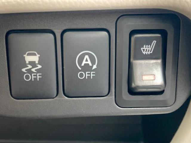 4WD M EBD付ABS/アイドリングストップ/エアバッグ 運転席/エアバッグ 助手席/パワーウインドウ/キーレスエントリー/オートエアコン/シートヒーター 前席/パワーステアリング/4WD(12枚目)