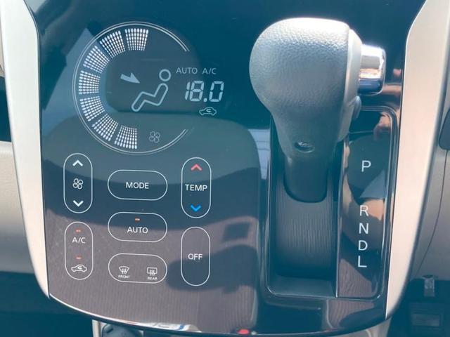 4WD M 4WD・シートヒーター・アイドリングストップ(12枚目)