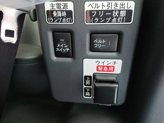 「ダイハツ」「タント」「コンパクトカー」「広島県」の中古車17