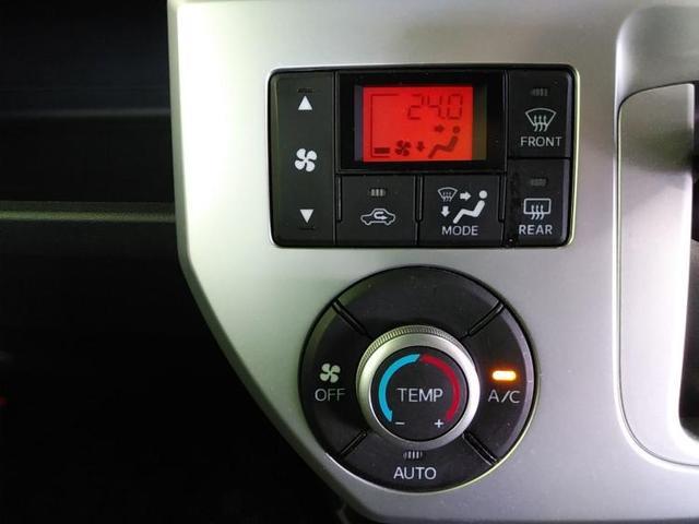 G SA 修復歴無 ナビ 両側電動スライドドア 地上波デジタルチューナー DVD TV ターボ 衝突安全ボディ エンジンスタートボタン 衝突安全装置 ヘッドランプ LED エアバッグ アルミホイール(11枚目)