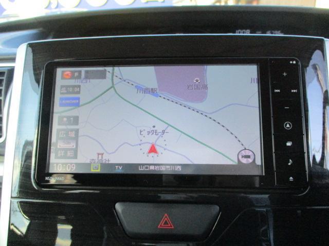 カスタムX トップエディションSAII ヘッドランプLED アイドリングストップ フロントベンチシート 2列目分割可倒 シートハーフレザー ワンオーナー パーキングアシストバックガイド バックモニター ETC 純正7インチメモリーナビ(16枚目)