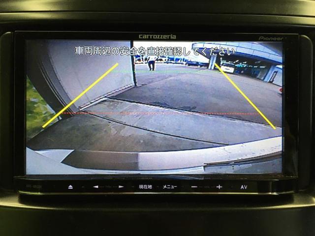 G AW純正16インチ取扱説明書・保証書盗難防止システムクルーズコントロールバックモニターETC社外7インチナビ地上波デジタルチューナーDVDTVBluetoothUVカットガラス(11枚目)