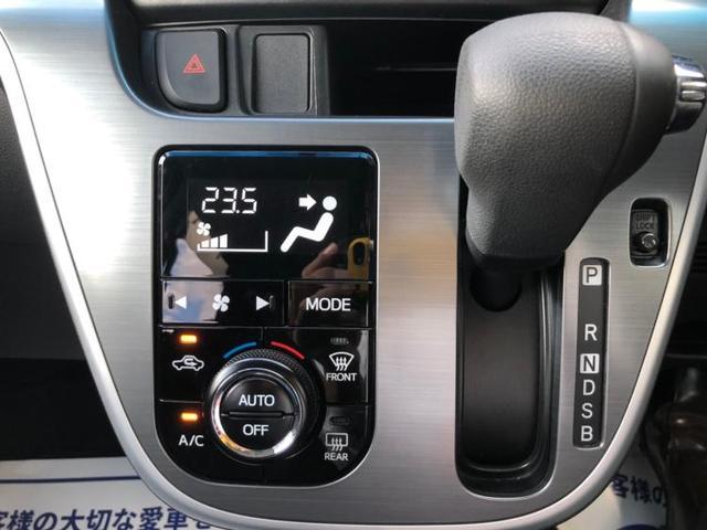 カスタム RS AWヘッドランプHIDアイドリングストップパワーウインドウキーレスオートエアコンフロントベンチシート2列目分割可倒パワステオートライト1オーナー定期点検記録簿 禁煙車取扱説明書(14枚目)
