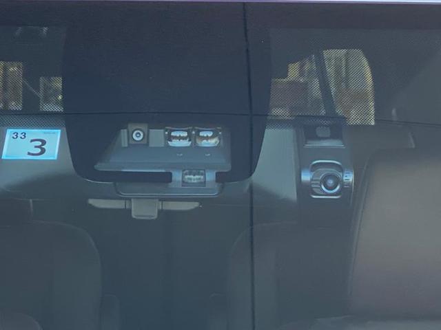 Gi プレミアムパッケージ 修復歴無 純正10インチメモリーナビ シートハーフレザー ドラレコ純正 ETC プリクラッシュセーフティ 車線逸脱防止支援システム ヘッドランプLED ABS 横滑り防止装置 アイドリングストップ(13枚目)