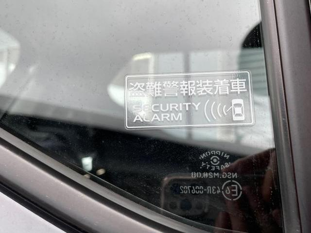 L EBD付ABS/横滑り防止装置/アイドリングストップ/エアバッグ 運転席/エアバッグ 助手席/衝突安全ボディ/パワーウインドウ/キーレスエントリー/シートヒーター 前席/パワーステアリング/禁煙車(17枚目)