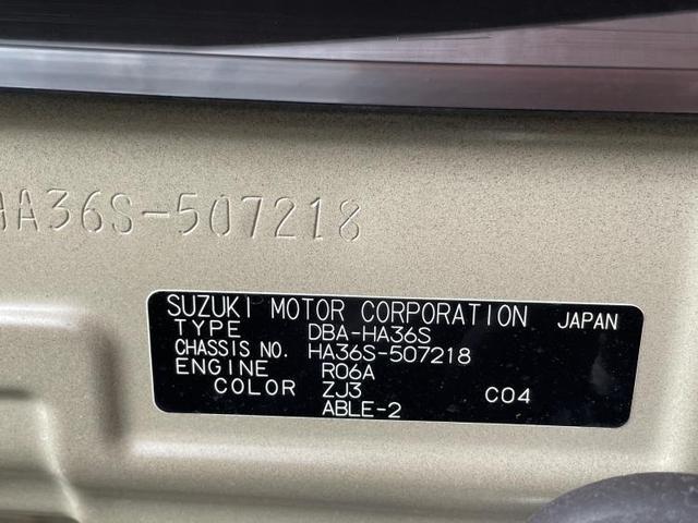 L EBD付ABS/横滑り防止装置/アイドリングストップ/エアバッグ 運転席/エアバッグ 助手席/衝突安全ボディ/パワーウインドウ/キーレスエントリー/シートヒーター 前席/パワーステアリング/禁煙車(18枚目)