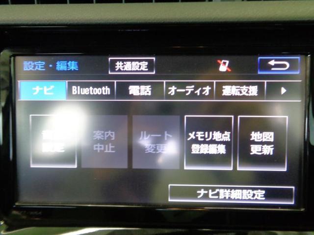 「トヨタ」「アクア」「コンパクトカー」「熊本県」の中古車10