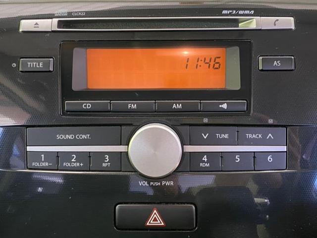 X アルミホイール純正14インチ ヘッドランプHID パワーウインドウ エンジンスタートボタン キーレスエントリー オートエアコン フロントシート形状ベンチシート  ユーザー買取車  盗難防止システム(9枚目)