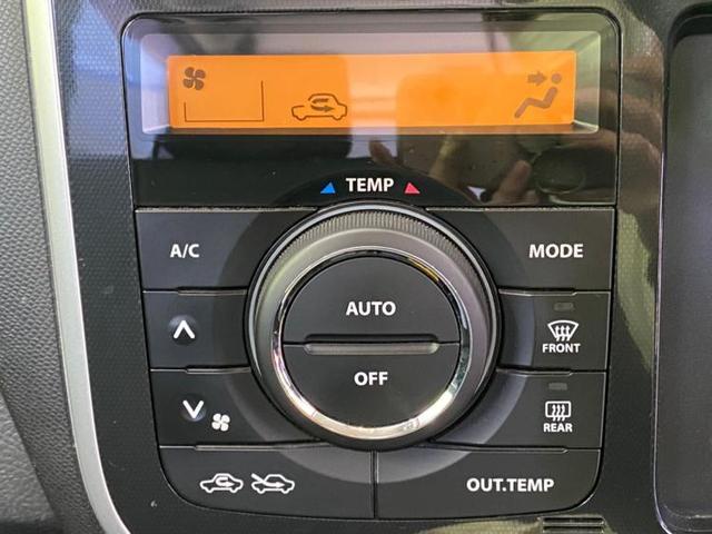 X アルミホイール純正14インチ ヘッドランプHID パワーウインドウ エンジンスタートボタン キーレスエントリー オートエアコン フロントシート形状ベンチシート  ユーザー買取車  盗難防止システム(10枚目)