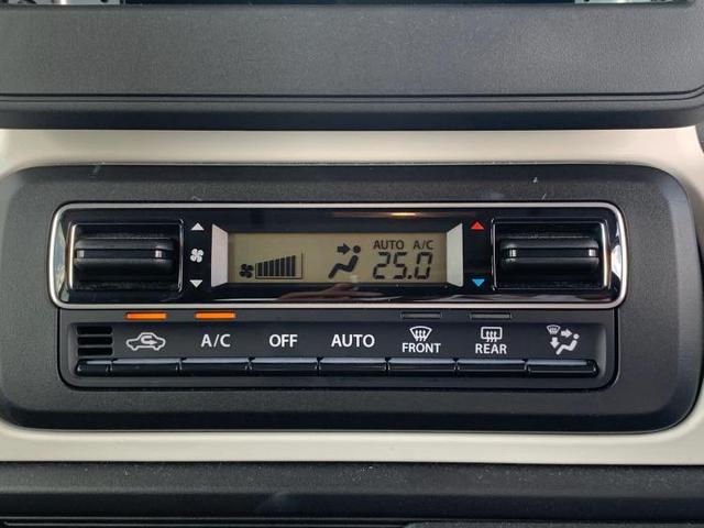 ハイブリッドG EBD付ABS/横滑り防止装置/アイドリングストップ/エアバッグ 運転席/エアバッグ 助手席/エアバッグ サイド/パワーウインドウ/キーレスエントリー/オートエアコン/パワーステアリング 盗難防止装置(9枚目)