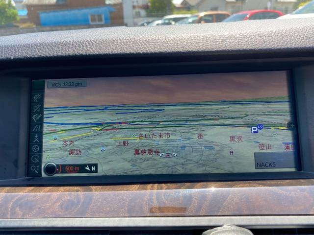 523iツーリング Mスポーツパッケージ スマートキー 禁煙車 Bカメラ レザーシート HIDライト ワンオーナー スマートキー 盗難防止システム スマートキー 19INCアルミ TV  ナビ パワーシート(16枚目)