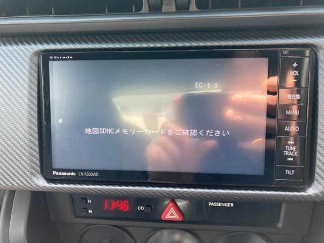 tS 限定車/VIPERセキュリティ/純正ナビ(8枚目)