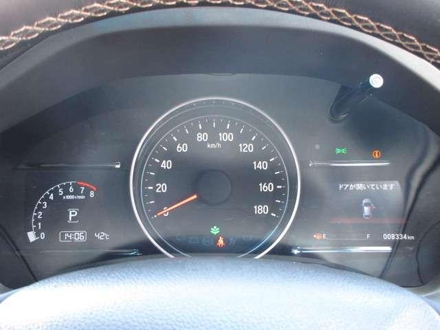 ツーリング・ホンダセンシング 2年保証付 デモカー 衝突被害軽減ブレーキ クルーズコントロール メモリーナビ Bカメラ フルセグ USB入力端子 シートヒーター 純正アルミ LEDヘッドライト ETC スマートキー ワンオーナー車(8枚目)