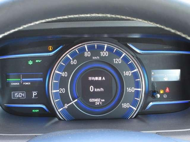 ハイブリッドアブソルート・EXホンダセンシング 認定中古車 衝突被害軽減ブレーキ アダプティブクルーズコントロール ドラレコ メモリーナビ Bカメラ フルセグ 両側電動スライドドア 後席モニター 純正AW LED ETC スマートキー 1オーナー(7枚目)
