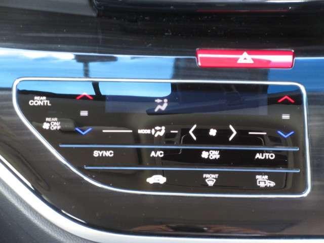 ハイブリッドアブソルート・EXホンダセンシング 認定中古車 衝突被害軽減ブレーキ アダプティブクルーズコントロール ドラレコ メモリーナビ Bカメラ フルセグ 両側電動スライドドア 後席モニター 純正AW LED ETC スマートキー 1オーナー(8枚目)