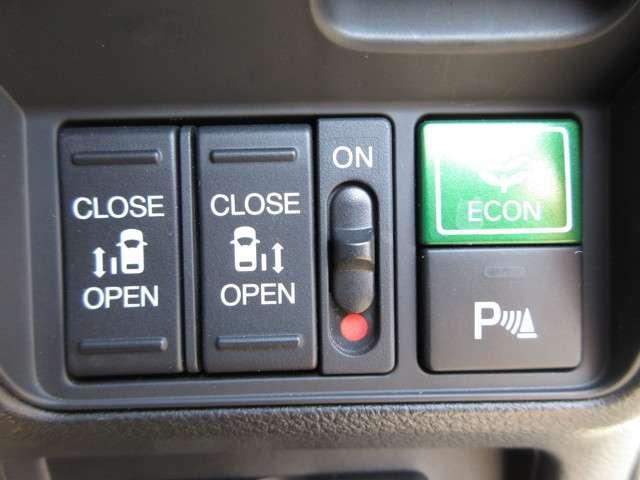 ハイブリッドアブソルート・EXホンダセンシング 認定中古車 衝突被害軽減ブレーキ アダプティブクルーズコントロール ドラレコ メモリーナビ Bカメラ フルセグ 両側電動スライドドア 後席モニター 純正AW LED ETC スマートキー 1オーナー(14枚目)