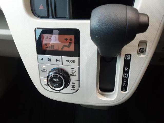 X 修復歴無 バックモニター エンジンスタートボタン オートライト デュアルエアバック アクセサリーソケット 間欠ワイパー EBD付ABS 横滑り防止装置 アイドリングストップ エアバッグ アルミホイール(11枚目)