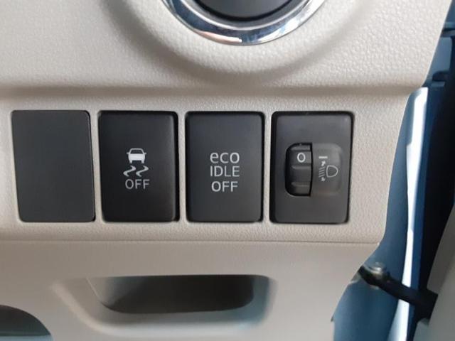 X 修復歴無 バックモニター エンジンスタートボタン オートライト デュアルエアバック アクセサリーソケット 間欠ワイパー EBD付ABS 横滑り防止装置 アイドリングストップ エアバッグ アルミホイール(12枚目)