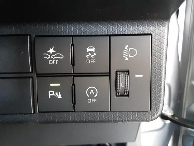 L 修復歴無 衝突被害軽減ブレーキ ABS オートライト 盗難防止システム デュアルエアバック アクセサリーソケット ヘッドランプ LED EBD付ABS 横滑り防止装置 エアバック(9枚目)