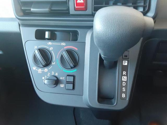 L 修復歴無 衝突被害軽減ブレーキ ABS オートライト 盗難防止システム デュアルエアバック アクセサリーソケット ヘッドランプ LED EBD付ABS 横滑り防止装置 エアバック(11枚目)
