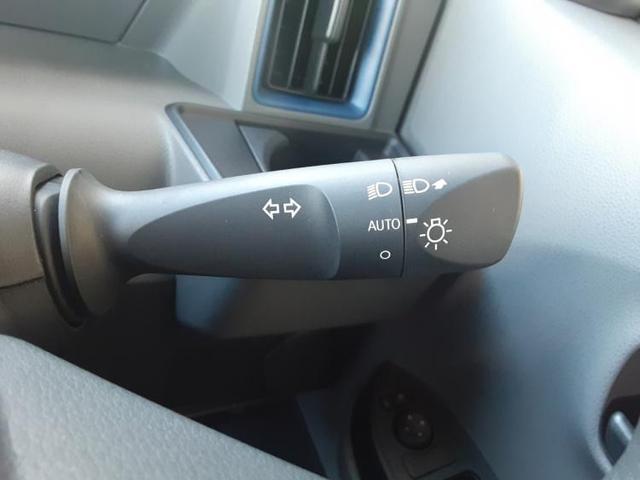 L 修復歴無 衝突被害軽減ブレーキ ABS オートライト 盗難防止システム デュアルエアバック アクセサリーソケット ヘッドランプ LED EBD付ABS 横滑り防止装置 エアバック(13枚目)