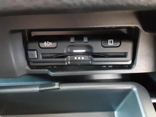 e-パワー ハイウェイスターV 修復歴無 両側電動スライドドア パーキングアシスト バックガイド 全方位モニター Bluetooth接続 ETC ABS クルーズコントロール バックモニター TV ヘッドランプ LED(12枚目)