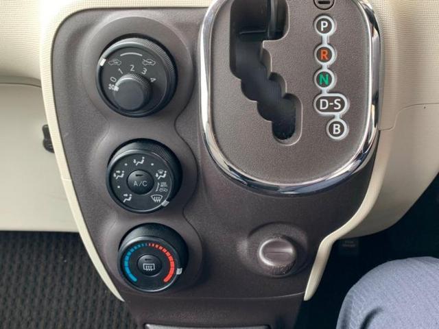 X 純正 7インチ メモリーナビ/ヘッドランプ HID/ETC/EBD付ABS/横滑り防止装置/アイドリングストップ/TV/エアバッグ 運転席/エアバッグ 助手席/アルミホイール/パワーウインドウ(13枚目)