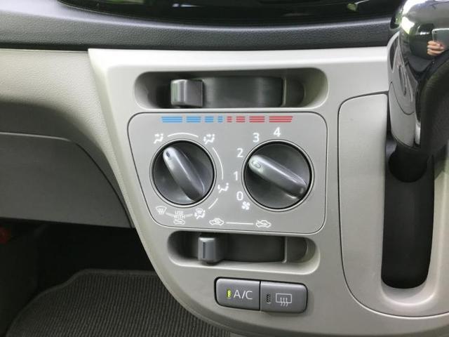 Lスマートアシストブラックエディション ドラレコ完備/EBD付ABS/横滑り防止装置/アイドリングストップ/エアバッグ 運転席/エアバッグ 助手席/パワーウインドウ/キーレスエントリー/パワーステアリング/FF 盗難防止装置(10枚目)