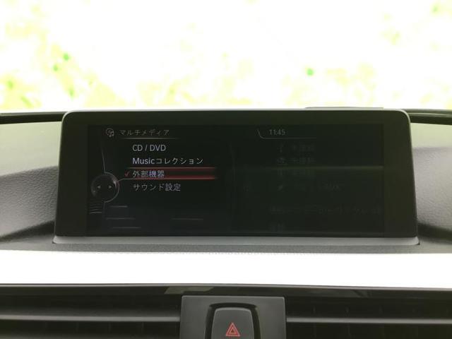 320d Mスポーツスタイルエッジ 純正 HDDナビ/車線逸脱防止支援システム/パーキングアシスト バックガイド/ヘッドランプ LED/ETC/EBD付ABS/横滑り防止装置/アイドリングストップ/バックモニター/DVD バックカメラ(11枚目)
