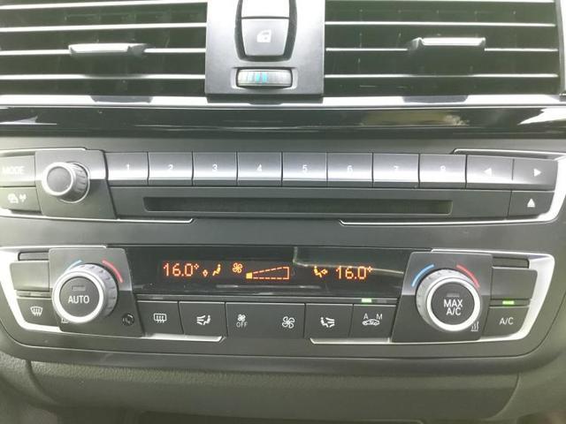 320d Mスポーツスタイルエッジ 純正 HDDナビ/車線逸脱防止支援システム/パーキングアシスト バックガイド/ヘッドランプ LED/ETC/EBD付ABS/横滑り防止装置/アイドリングストップ/バックモニター/DVD バックカメラ(12枚目)