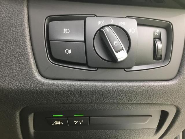 320d Mスポーツスタイルエッジ 純正 HDDナビ/車線逸脱防止支援システム/パーキングアシスト バックガイド/ヘッドランプ LED/ETC/EBD付ABS/横滑り防止装置/アイドリングストップ/バックモニター/DVD バックカメラ(14枚目)