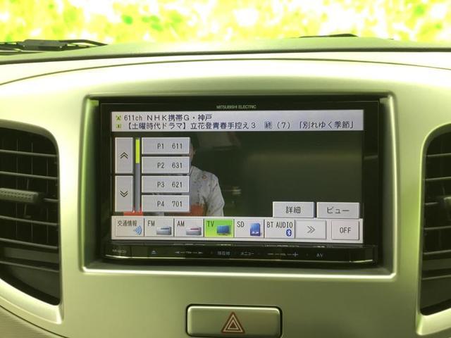 FX 社外 7インチ メモリーナビ/ETC/EBD付ABS/アイドリングストップ/エアバッグ 運転席/エアバッグ 助手席/パワーウインドウ/キーレスエントリー/オートエアコン/パワーステアリング(10枚目)