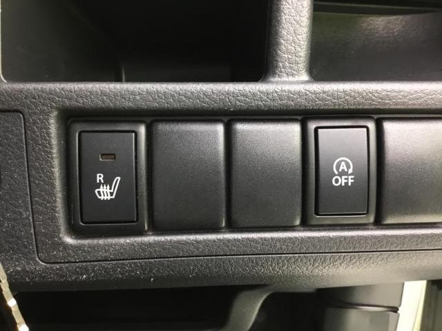 FX 社外 7インチ メモリーナビ/ETC/EBD付ABS/アイドリングストップ/エアバッグ 運転席/エアバッグ 助手席/パワーウインドウ/キーレスエントリー/オートエアコン/パワーステアリング(12枚目)