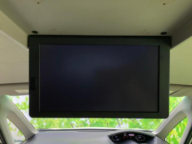 ハイウェイスターVセレクションプラスセーフティ2HV 純正 7インチ メモリーナビ/フリップダウンモニター/両側電動スライドドア/車線逸脱防止支援システム/パーキングアシスト バックガイド/全方位モニター/ヘッドランプ LED/ETC 全周囲カメラ(17枚目)