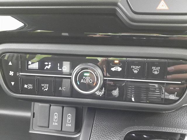 L ホンダセンシング/電動スライドドア/LEDヘッドライト アダプティブクルーズコントロール 登録/届出済未使用車 LEDヘッドランプ レーンアシスト 片側電動スライド 盗難防止装置 アイドリングストップ(9枚目)