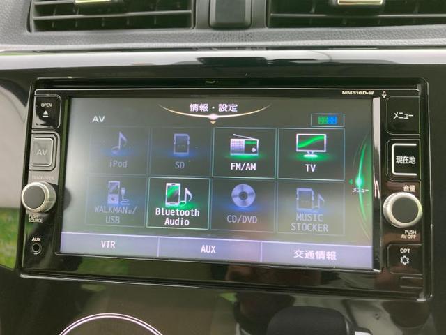 ハイウェイスターXプレミアムセレクション 純正 7インチ メモリーナビ/シート ハーフレザー/パーキングアシスト バックガイド/ヘッドランプ LED/ETC/EBD付ABS/横滑り防止装置/アイドリングストップ/フロントモニター バックカメラ(10枚目)
