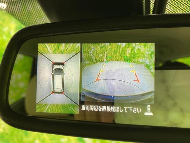 ハイウェイスターXプレミアムセレクション 純正 7インチ メモリーナビ/シート ハーフレザー/パーキングアシスト バックガイド/ヘッドランプ LED/ETC/EBD付ABS/横滑り防止装置/アイドリングストップ/フロントモニター バックカメラ(11枚目)