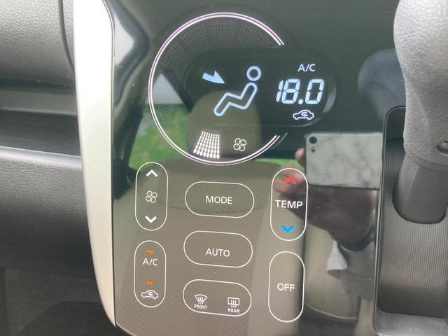 ハイウェイスターXプレミアムセレクション 純正 7インチ メモリーナビ/シート ハーフレザー/パーキングアシスト バックガイド/ヘッドランプ LED/ETC/EBD付ABS/横滑り防止装置/アイドリングストップ/フロントモニター バックカメラ(12枚目)