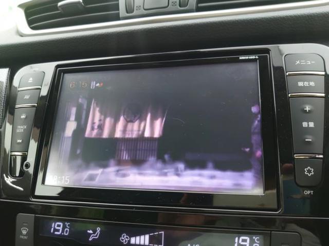 20Xエマブレパッケージ 純正8型ナビ/Bカメラ/ETC/シートヒーター/エマブレ/プッシュスタート 衝突被害軽減システム バックカメラ 4WD メモリーナビ レーンアシスト パークアシスト Bluetooth 盗難防止装置(9枚目)