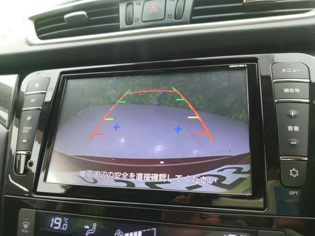 20Xエマブレパッケージ 純正8型ナビ/Bカメラ/ETC/シートヒーター/エマブレ/プッシュスタート 衝突被害軽減システム バックカメラ 4WD メモリーナビ レーンアシスト パークアシスト Bluetooth 盗難防止装置(10枚目)