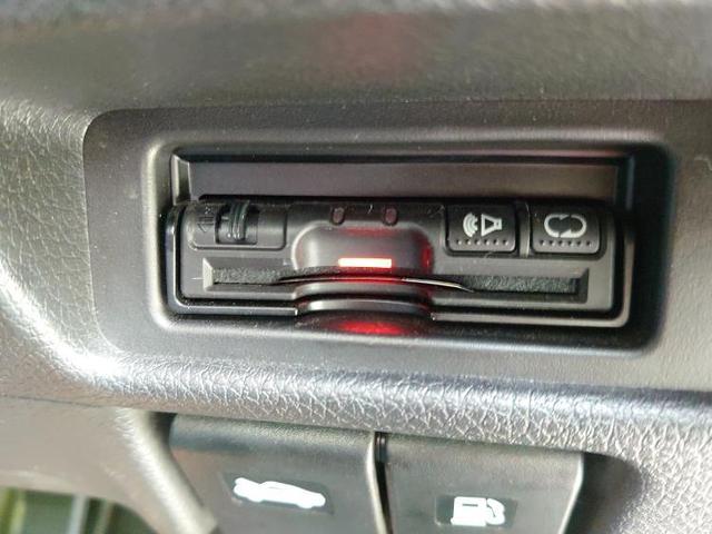 20Xエマブレパッケージ 純正8型ナビ/Bカメラ/ETC/シートヒーター/エマブレ/プッシュスタート 衝突被害軽減システム バックカメラ 4WD メモリーナビ レーンアシスト パークアシスト Bluetooth 盗難防止装置(12枚目)