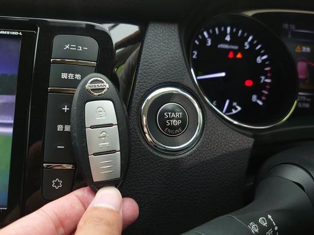 20Xエマブレパッケージ 純正8型ナビ/Bカメラ/ETC/シートヒーター/エマブレ/プッシュスタート 衝突被害軽減システム バックカメラ 4WD メモリーナビ レーンアシスト パークアシスト Bluetooth 盗難防止装置(15枚目)