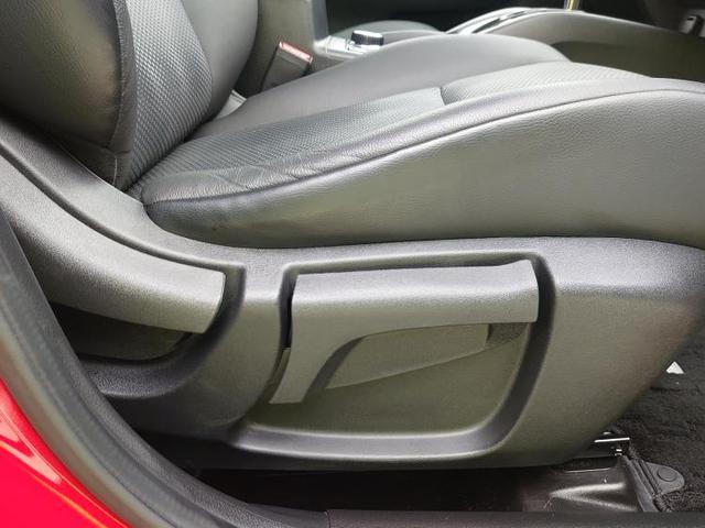 20Xエマブレパッケージ 純正8型ナビ/Bカメラ/ETC/シートヒーター/エマブレ/プッシュスタート 衝突被害軽減システム バックカメラ 4WD メモリーナビ レーンアシスト パークアシスト Bluetooth 盗難防止装置(17枚目)