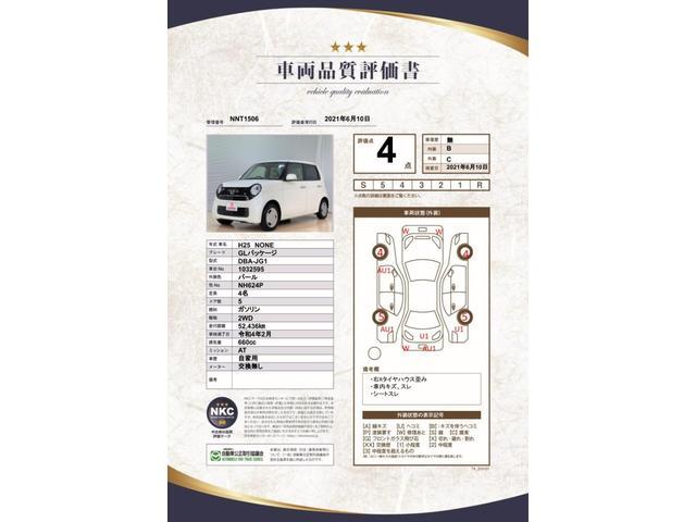 G・Lパッケージ ・ナビ・プッシュスタート・HIDヘッドライト・オートエアコン・ETC・ABS・アイドリングストップ・オートライト・ベンチシート(3枚目)