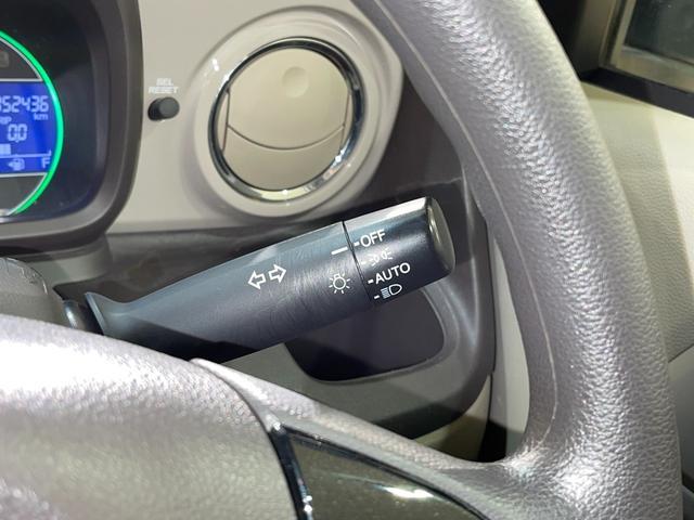 G・Lパッケージ ・ナビ・プッシュスタート・HIDヘッドライト・オートエアコン・ETC・ABS・アイドリングストップ・オートライト・ベンチシート(14枚目)